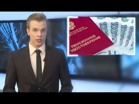 Российская империя - это... Что такое Российская империя?