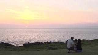"輪入道 ""徳之島"" Official Video"