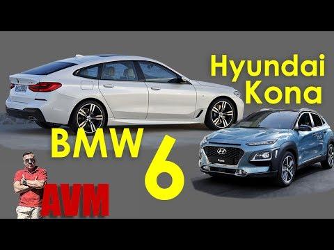Новый Хендай KONA с дизайном Citroen и БМВ 6 Gran Turismo Автоблог 9 Александра Михельсона AVM
