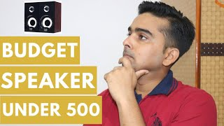 Unboxing & Review of Best Budget Speaker Under Rs. 500 in 2018 ( HINDI )