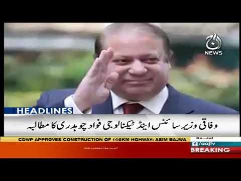Headlines 10 AM | 6 July 2020 | Aaj News | AJT