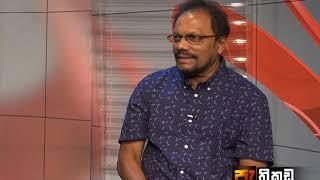 Pathikada Sirasa TV 29th August 2019 Thumbnail