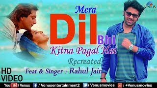 Mera Dil Bhi Kitna Pagal Hai | Rahul Jain | Saajan | 90's Bollywood Recreated Love Song