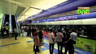 Dubai Metro to hold fifth anniversary celebrations
