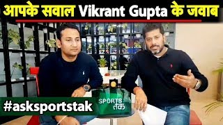 Live Q&A:  Should India make changes in Ranchi? IndvsAus | Vikrant Gupta