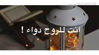 رمضان كريم ..💜 يانور الهلال ..الوصف