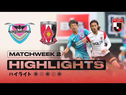 Sagan Tosu Urawa Goals And Highlights