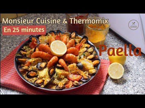 recette-paella-fruits-de-mer-et-poulet---monsieur-cuisine---tm5---tm6---tm31