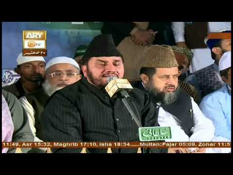 Faiz-e-Ganj Bakhsh (From Data Darbar Lhr) - 9th November 2017 - ARY Qtv