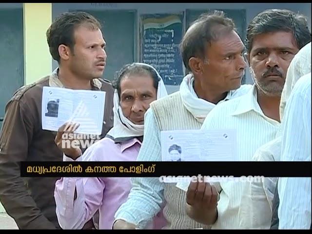 Madhya Pradesh Election 2018 : Voting ends; Madhya Pradesh records 74% polling
