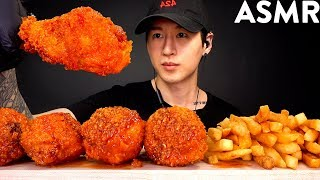 Asmr Spicy Fried Chicken French Fries Mukbang No Talking Eating Sounds Zach Choi Asmr