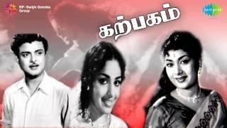 Karpagam | Athai Madi song