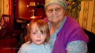 Отец сплавил дочь бабке с дедом, а сам пропал на 25 лет! А потом он захотел вернуться...