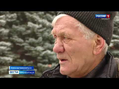 Миллионер на тридцать минут в Новосергиевке пенсионер нашел «клад» на дороге