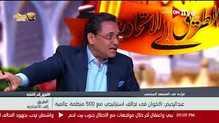 الطريق إلي الاتحادية - عبد الرحيم علي يوضح تسلسل الإخوان حتي  الظهور المفاجي لجماعة