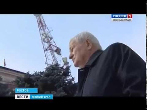 "Ушел из жизни президент ГТРК ""Дон-ТР"""