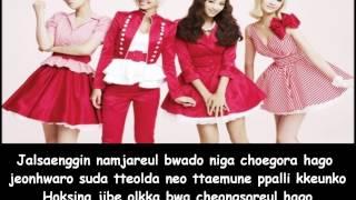 Sistar - Shady Girl (Lyrics)