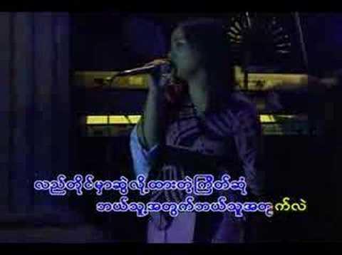 For Whom? - Yadanar Oo