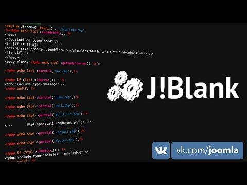 Верстка HTML5 макета (сайт-портфолио) на Joomla! J!Blank :3