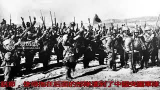 落入日軍之手的南京中山門 中國戰俘刺殺后從城頭推下_搜狐歷史_搜狐網