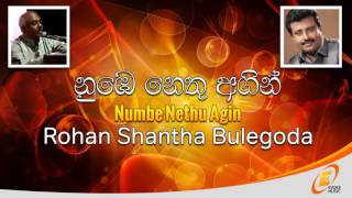 Numbe Nethu Agin    Rohan Shantha Bulegoda