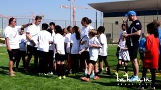 FREESTYLE CAMP WAS A SUCCESS!! - Bahrain Adventures 4/6