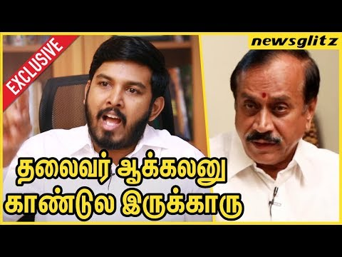 தலைவர் ஆக்கலனு காண்டுல இருக்காரு : Aloor Shanavas lost temper with H Raja activity | Interview