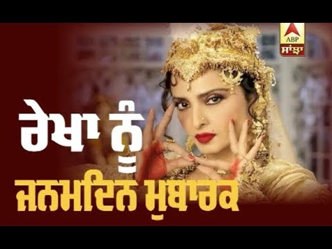 Mashup of Rekha Song On her Birthday | Best of Rekha | Bollywood Songs mashup