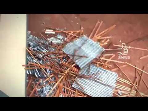radiator separator