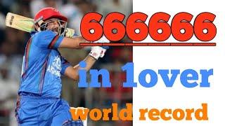 Gambar cover ||six sixes in cricket history|| 50 run in 12 ball || world'record||2018||hazratullah zazai||