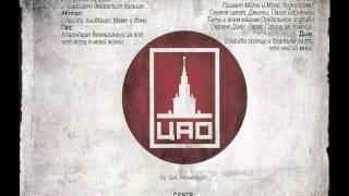 Легенды Про   CENTR Сопли feat  Тато