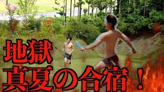 Download 【陸上】夏合宿の楽しさと辛さを体感できる動画 Mp3
