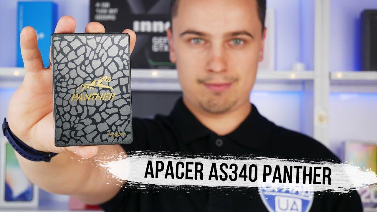 Огляд Apacer AS340 Panther – Бюджетний SSD диск.