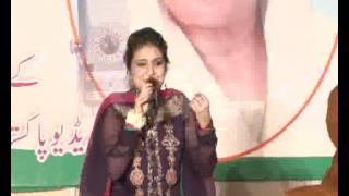 Radio Pakistan Singer Zubaida Khanum Tribute Ceremony Pkg By Zain Madni City42