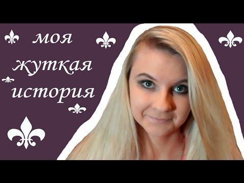 ❤Мое появление на Youtube || Anna Rodova || Как я сломала ногу во сне || ❤