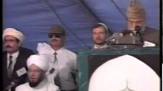 Arabic Qaseedah ~ Ya Aina Faizillah (Jalsa Salana UK 1989)