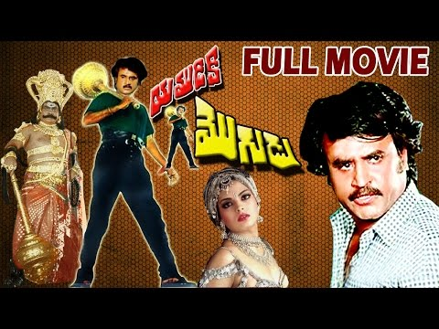 Yamudiki Mogudu Telugu Full Movie | Rajnikanth | Kanaka | Tamil Dubbed Movie | V9 Videos