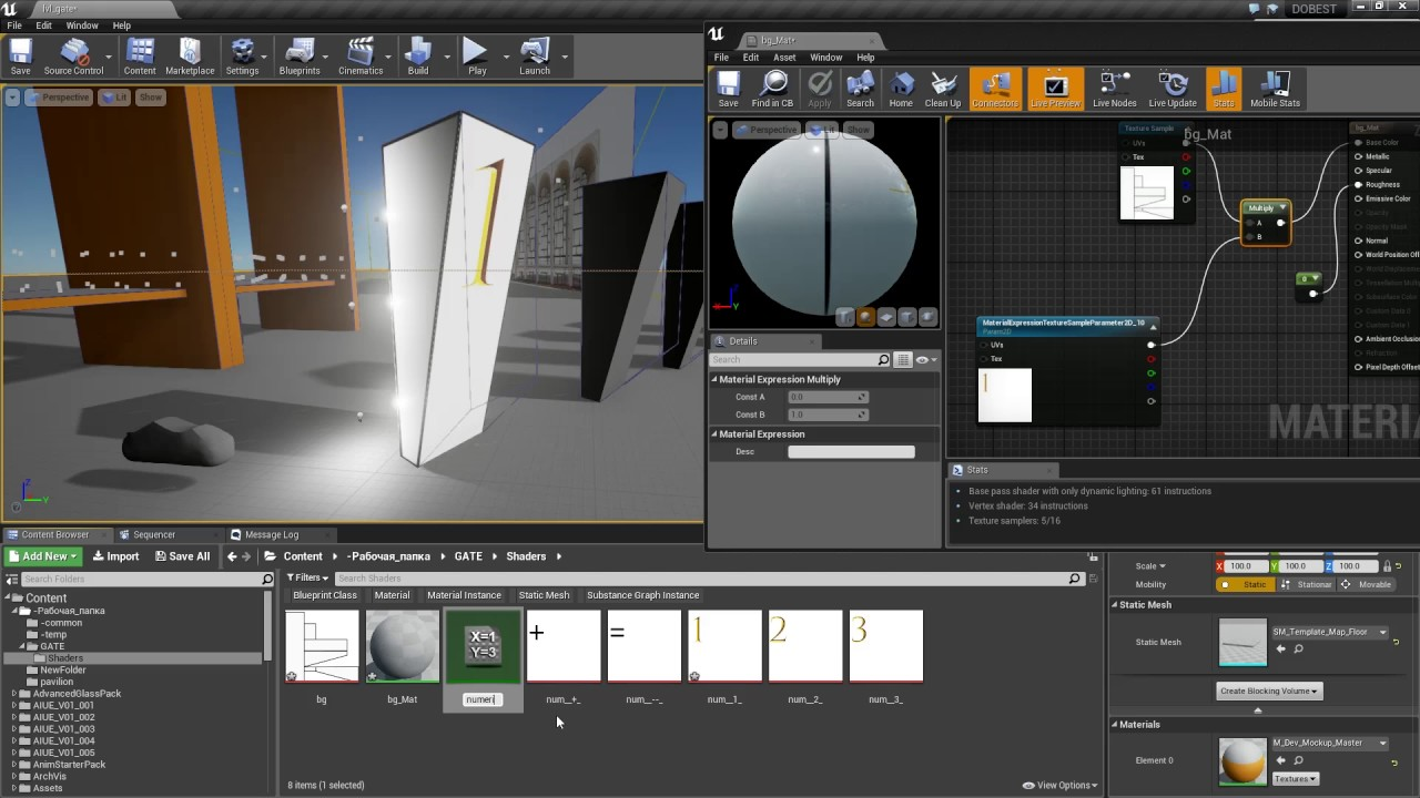 Switchable texture for material instance - Unreal Engine 4