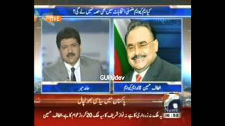 mqm cheif singing sare jahan se achha live on pakistani geo tv