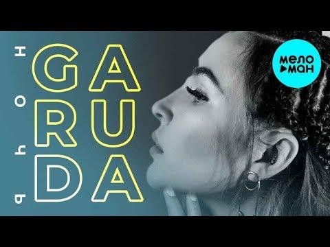 GARUDA - Ночь Single