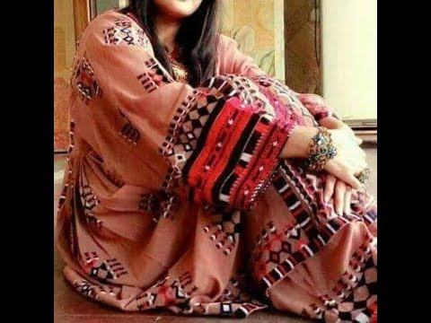 Mardom Domi Baazi Jaani Mat Thai Navya Balochi Song