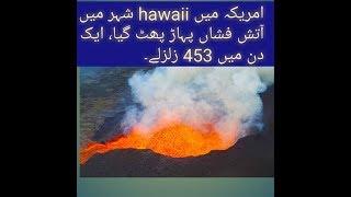 Hawaii volcano update: USGS fears YEARS will pass before Kilauea lava empties