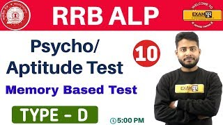 Class-10 ||#RRB ALP || Psychology Aptitude Test. || By Vivek Singh Sir || Memory Based Test (Type-D)