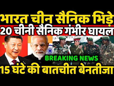 Indian Army Finally Confirmed India China Army Face 0^^ in Sikkim Naku la ?
