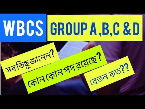 #WBCS_2020 GROUP A,B,C