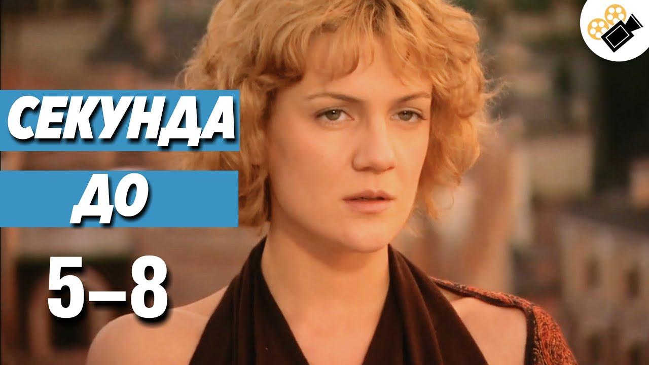 очень русское кино i hd