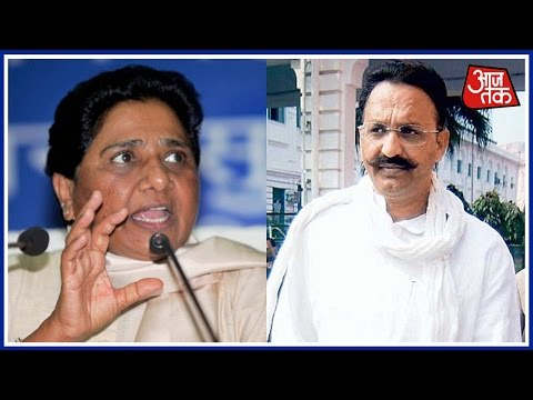 Mayawati To Rely On Mukhtar Ansari for UP Election