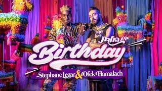 Stephane Legar & Ofek Hamalach - BIRTHDAY | סטפן לגר ואופק המלאך - יום הולדת