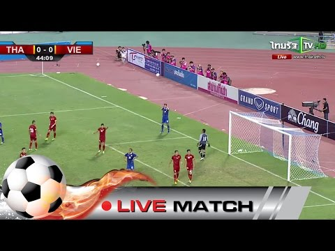 Live Match : ฟุตบอลโลกรอบคัดเลือก ทีมชาติไทย VS เวียดนาม 24/05/2015 [Full]