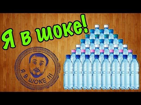 Я в шоке !!! 5 идей из пластиковых бутылок / Im shocked! 5 ideas with plastic bottles